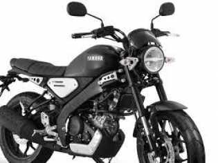 Daftar Harga Motor Yamaha Semua Tipe Terbaru Tahun 2020