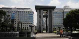 Revisi UU BI Dinilai Bawa Bank Sentral Kembali ke Orde Baru