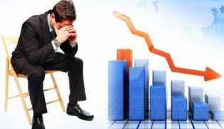 BI Rate Turun 3 Kali, Bunga Kredit Bagaimana?