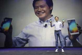 Ini Spesifikasi Ponsel Baru Xiaomi