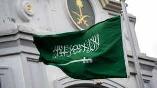 Daftar 20 Negara yang Dilarang Masuk Arab Saudi Akibat Lonjakan Covid-19, Termasuk Indonesia