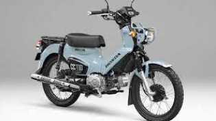 Honda Cross Cub 110 2021 Dapat Versi Edisi Terbatas, Apa Spesialnya?
