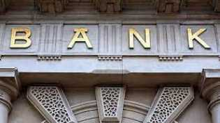 Data Terbaru Forbes: 20 Bank Terbaik di Indonesia pada 2021