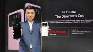 Deretan Fitur Mumpuni di Xiaomi Mi 11 Ultra, Apa Saja?