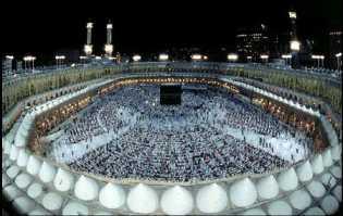 DPR-Menag Setuju Biaya Haji 2016 Turun, Berapa?