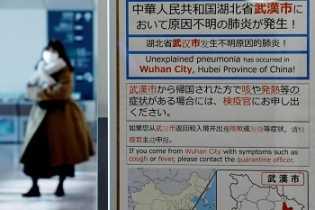 Virus Corona Wuhan, Berasal dari Ular dan Telah Menyebar ke 5 Negara