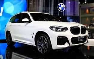 BMW Hadirkan X3 xDrive30e M Sport di BIMS 2020