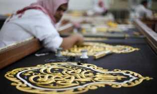 Kain Penutup Kakbah yang Terbuat dari 700 Kg Sutra dan 120 Kg Emas