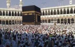Syarat dan Tahapan Pengembalian Setoran Dana Haji