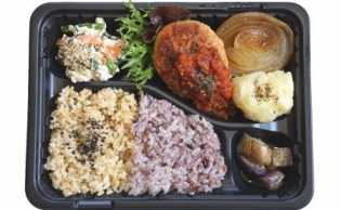 5 Menu Bento Halal yang Paling Disukai di Jepang
