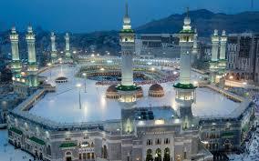 Masjidil Haram Ditutup untuk Umum saat Hari Arafah dan Idul Adha
